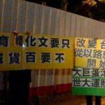 比空難還可怕的台北市大巨蛋護樹爭議