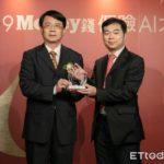 遠雄人壽保險商品 榮獲AI大賞七獎項
